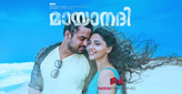 Picture 6 from the Malayalam movie Mayanadhi