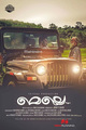 Picture 2 from the Malayalam movie Melle