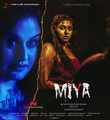 Picture 3 from the Tamil movie Miya