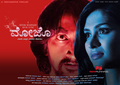 Picture 4 from the Kannada movie Mojo