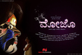 Picture 2 from the Kannada movie Mojo