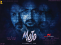 Picture 1 from the Kannada movie Mojo