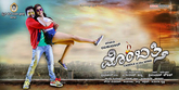 Picture 8 from the Kannada movie Mombathi