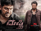 Picture 3 from the Kannada movie Mufti
