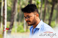 Picture 8 from the Kannada movie Mugulunage