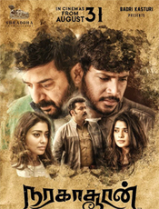 All about Naragasooran