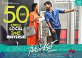 Picture 2 from the Telugu movie Nenu Local