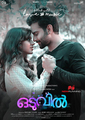 Picture 1 from the Malayalam movie Oduvil