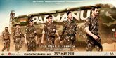 Picture 1 from the Hindi movie Parmanu