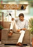 Picture 45 from the Telugu movie Agnathavasi