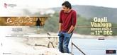 Picture 44 from the Telugu movie Agnathavasi