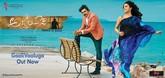 Picture 40 from the Telugu movie Agnathavasi