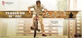 Picture 39 from the Telugu movie Agnathavasi