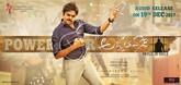 Picture 38 from the Telugu movie Agnathavasi