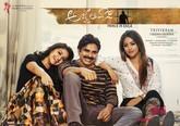 Picture 35 from the Telugu movie Agnathavasi