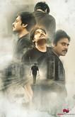 Picture 31 from the Telugu movie Agnathavasi