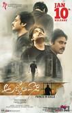 Picture 30 from the Telugu movie Agnathavasi