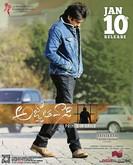 Picture 25 from the Telugu movie Agnathavasi