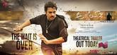 Picture 24 from the Telugu movie Agnathavasi