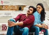 Picture 22 from the Telugu movie Agnathavasi