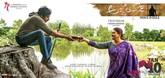 Picture 20 from the Telugu movie Agnathavasi
