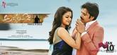Picture 18 from the Telugu movie Agnathavasi