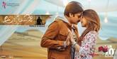 Picture 17 from the Telugu movie Agnathavasi