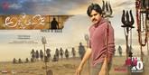 Picture 16 from the Telugu movie Agnathavasi