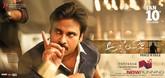 Picture 15 from the Telugu movie Agnathavasi