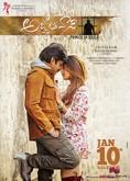 Picture 13 from the Telugu movie Agnathavasi