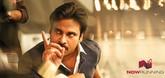 Picture 4 from the Telugu movie Agnathavasi