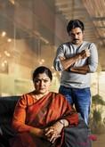 Picture 3 from the Telugu movie Agnathavasi