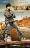 Picture 37 from the Telugu movie Agnathavasi