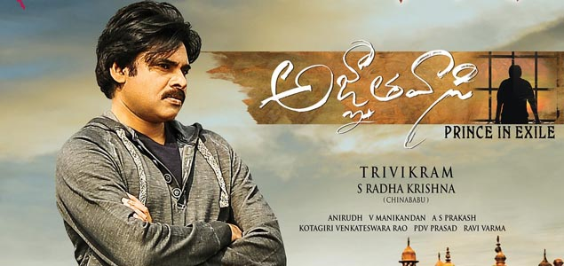 Agnyaathavaasi Second Highest Premieres in USA