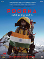 Picture 3 from the Hindi movie Poorna