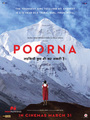 Picture 2 from the Hindi movie Poorna