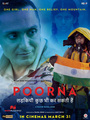 Picture 1 from the Hindi movie Poorna