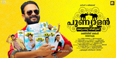 Picture 7 from the Malayalam movie Punyalan Private Limited