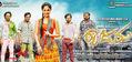 Picture 1 from the Kannada movie Raajaru