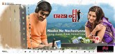 Picture 12 from the Telugu movie Raja The Great
