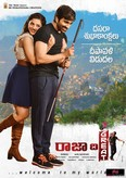Picture 10 from the Telugu movie Raja The Great