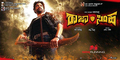 Picture 7 from the Kannada movie Raja Simha
