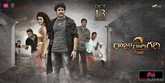 Picture 4 from the Telugu movie Raju Gari Gadhi-2