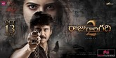 Picture 3 from the Telugu movie Raju Gari Gadhi-2