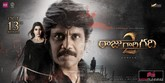 Picture 1 from the Telugu movie Raju Gari Gadhi-2
