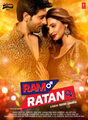 Picture 1 from the Hindi movie Ram Ratan