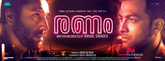 Picture 2 from the Malayalam movie Ranam