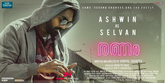 Picture 1 from the Malayalam movie Ranam