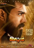 Picture 24 from the Telugu movie Rangasthalam