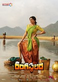 Picture 22 from the Telugu movie Rangasthalam